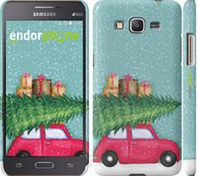 "Чехол на Samsung Galaxy J2 Prime Машина с подарками ""4711c-466-535"""