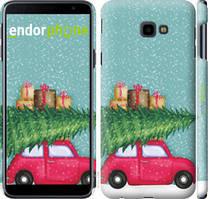 "Чехол на Samsung Galaxy J4 Plus 2018 Машина с подарками ""4711c-1594-535"""