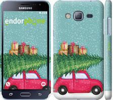 "Чехол на Samsung Galaxy J3 Duos (2016) J320H Машина с подарками ""4711c-265-535"""