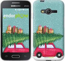 "Чехол на Samsung Galaxy Ace 4 Lite G313h Машина с подарками ""4711u-208-535"""