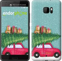 """Чехол на HTC U Ultra Машина с подарками """"4711u-833-535"""""""