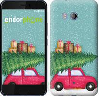 """Чехол на HTC U11 Машина с подарками """"4711u-1007-535"""""""