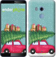 """Чехол на HTC U11 Plus Машина с подарками """"4711u-1363-535"""""""