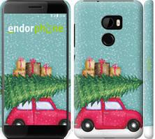 """Чехол на HTC One X10 Машина с подарками """"4711c-995-535"""""""