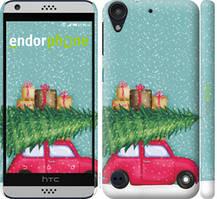 """Чехол на HTC Desire 530 Машина с подарками """"4711c-613-535"""""""