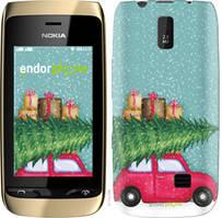 """Чехол на Nokia Asha 308/309 Машина с подарками """"4711u-286-535"""""""