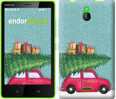 "Чехол на Nokia X2 Dual SIM Машина с подарками ""4711u-469-535"""