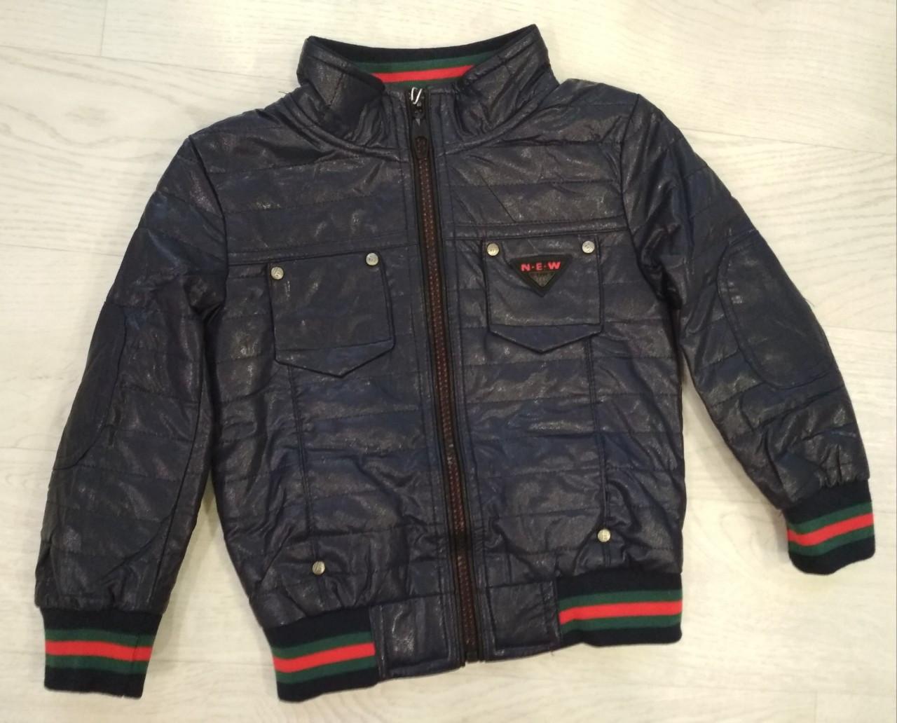 Куртка ЭКОкожа для мальчика р. 92-110