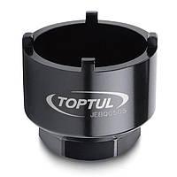 Головка для зняття кульових опор TOPTUL (Citroen, Peugeot) JEBQ0505
