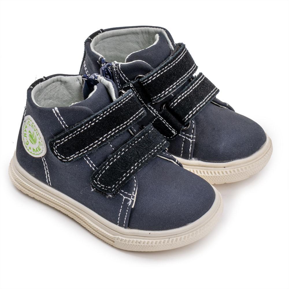 Ботинки для мальчиков С.Луч 21  синий M165-1