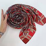 Арагонский 1277-5, платок из вискозы с подрубкой, фото 4