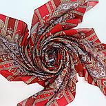 Арагонский 1277-5, платок из вискозы с подрубкой, фото 5