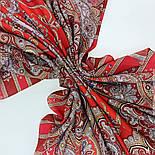 Арагонский 1277-5, платок из вискозы с подрубкой, фото 6