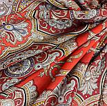 Арагонский 1277-5, платок из вискозы с подрубкой, фото 7