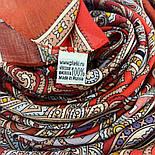 Арагонский 1277-5, платок из вискозы с подрубкой, фото 9