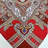 Арагонский 1277-5, платок из вискозы с подрубкой, фото 8