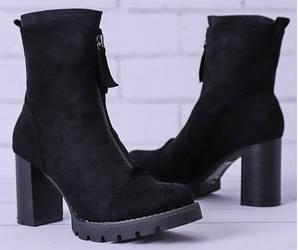 Женские ботинки Carole