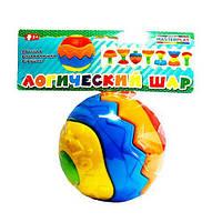 """Детская развивающая игрушка """"Логический шар"""" 1-078"""