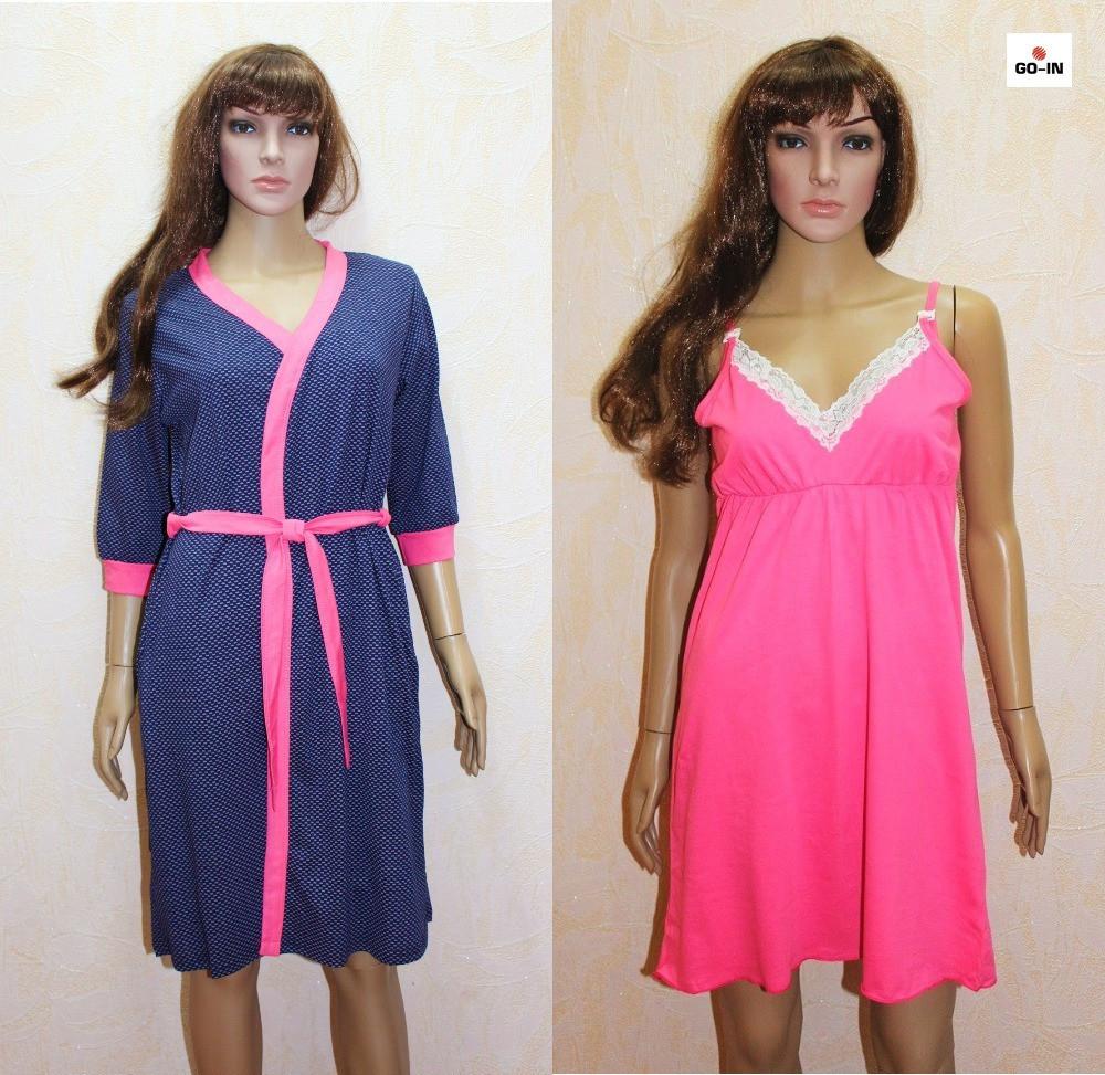 Женский комплект трикотаж стрейч халат и ночная рубашка розовый 44-54р.
