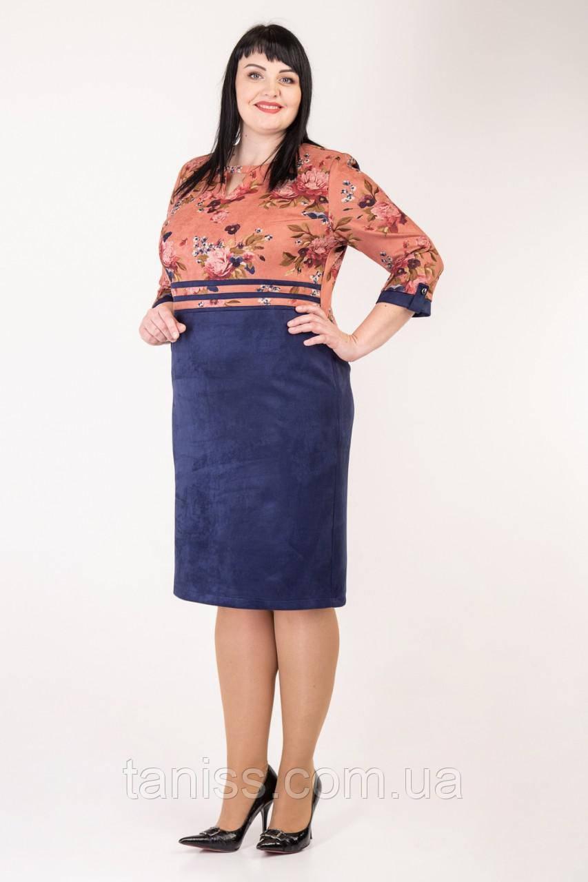 """Женское, стильное, прогулочное платье """"Дафна"""", ткань замш,на дайвинге,размеры 54,56,58,60 (023) персик,сукня"""