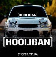 """Виниловая наклейка на автомобиль """"Hooligan"""""""