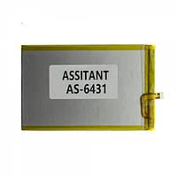 Аккумулятор Assistant AS-6431 Rider 2300 мА*ч (T1187)