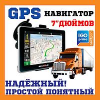 """GPS навигатор 7 дюймов навигация для авто для грузовых автомобилей SHUTTLE PNA-7028 7.0 """"+FM"""