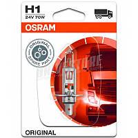 Автомобильная лампа OSRAM ORIGINAL H1 24V 70W 64155-01B