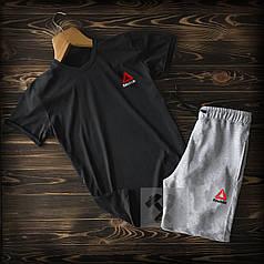 Мужской комплект, костюм футболка и шорты Reebok черный и серый