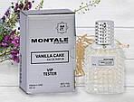 Тестер унисекс  Montale Vanilla Cake Vip (Монталь Ванила Кейк)  60 мл