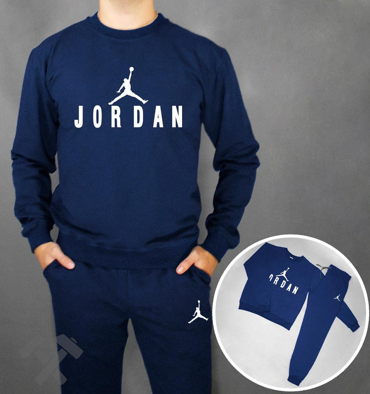 Спортивний костюм Джордан, чоловічий костюм Jordan синій, трикотажний
