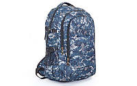 Рюкзак туристический бескаркасный RECORD 50 литров TY-9281 (полиэстер, нейлон, размер 58х36х17см, цвета в ассортименте)