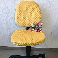 Чехол для офисного кресла Солодкий Сон. Горчица