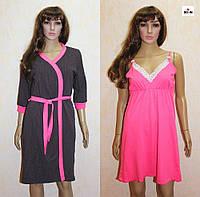 Жіночий комплект в пологовий будинок халат і сорочка, для вагітних і годуючих мам р. 44-54, фото 1