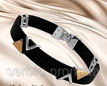 Каучуковый  браслет серебро с золотом Круиз