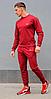 Спортивный костюм мужской Under Armour, фото 2