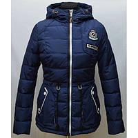 Демисезонная куртка парка от производителя в модных расцветках