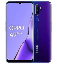 "Смартфон OPPO A9 2020 Space Purple 6,5"" 4/128Gb, Snapdragon 665, 3 камеры, 5000мАч, NFC"