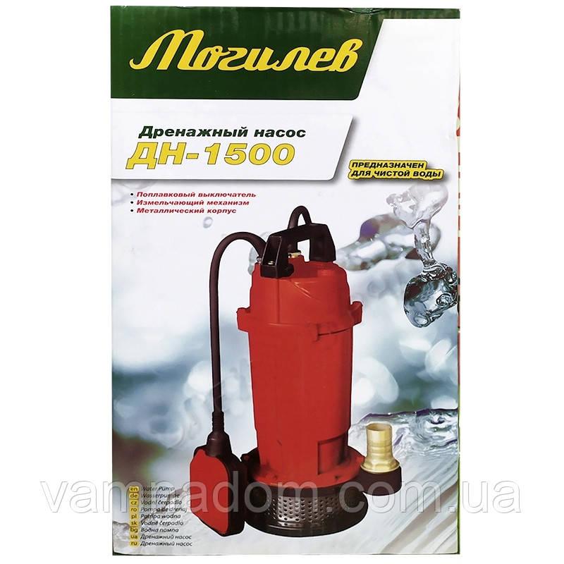 Дренажный насос Могилев ДН-1500 (поплавковый)