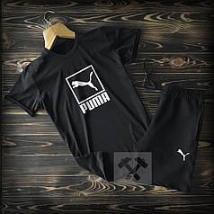 Мужской комплект, костюм футболка и шорты Puma черный