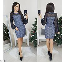 Приталенное красивое платье жаккард с напылением арт 565