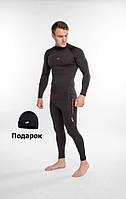 Мужской спортивный костюм Radical Raptor (original), с шапкой в подарок!
