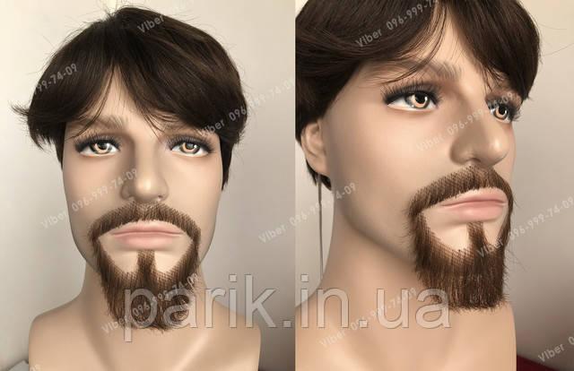 реалистичная накладная борода 2
