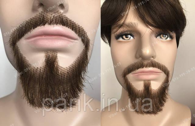 реалистичная накладная борода 3