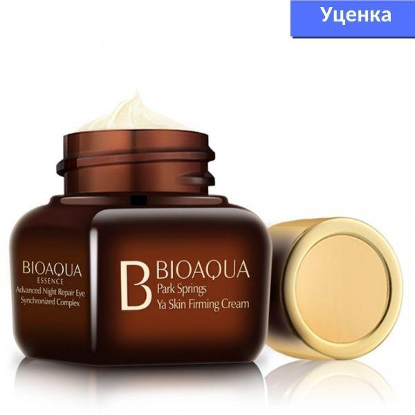Уценка! Ночная крем-сыворотка для век BioAqua Night Repair Eye Cream 20 грамм