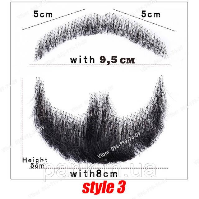 реалистичная накладная борода натуральная усы
