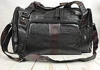 Мужская дорожная сумка. Сумка для поездок. Коричневая КСД5