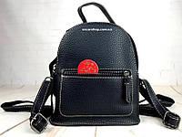 Небольшая женская сумка. Женский мини рюкзак. Женский портфель. МС108
