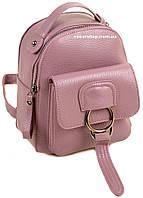 Мини рюкзак розовый Алекс Рей. Размер 21*18*12. Женская сумка Alex Rai. Детский портфель. С23