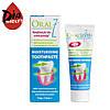 Зубная паста Орал 7, фото 3